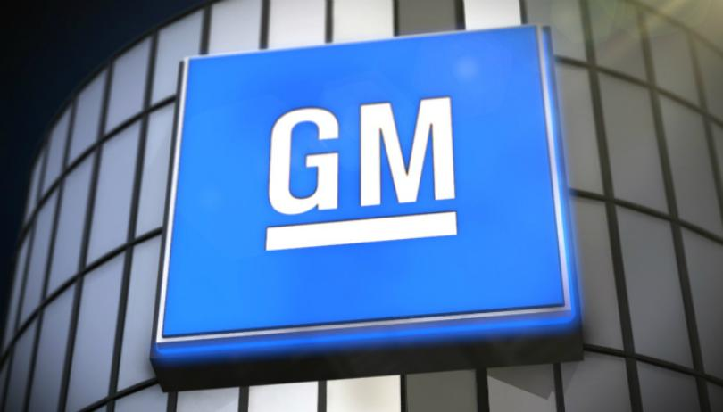 GM selling shuttered Ohio factory to electric truck maker - dealsinretail